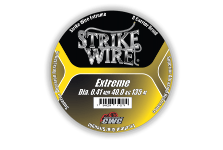 Strike Wire Extreme, 0,19mm/14kg 135m, H-V Yellow