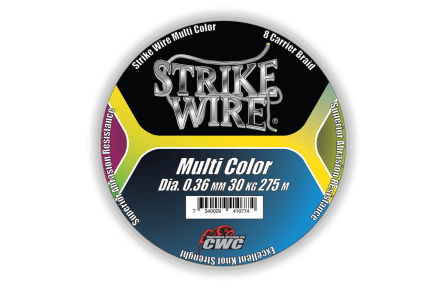 Strike Wire Multi Color X8, 0,36mm/30kg 275m, Rainbow
