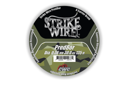 Strike Wire Pred8or X8, 0,36mm/30kg 1500m, Camo